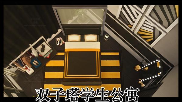 双子塔学生公寓.jpg