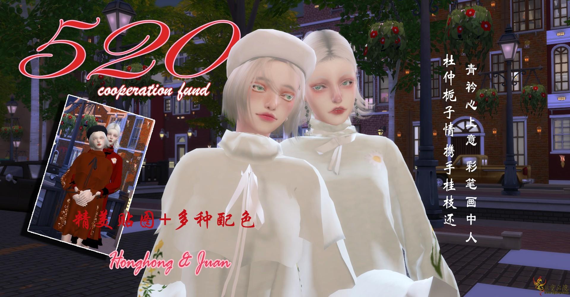 QQ图片20200520183229.png