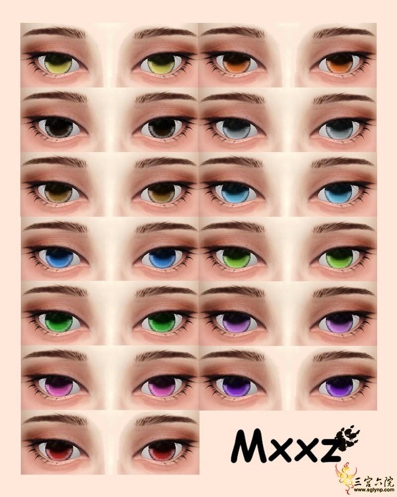 lenses02.png