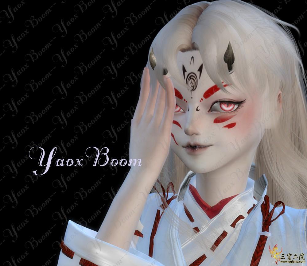【YaoxBoom】化妆包001 (2).png
