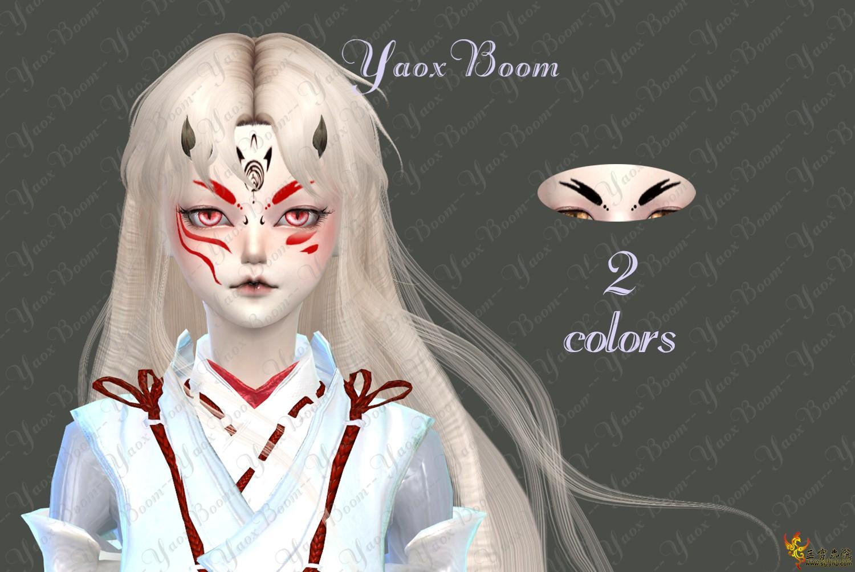 【YaoxBoom】化妆包001-眉毛.png