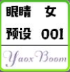 YB预设-眼睛001.png
