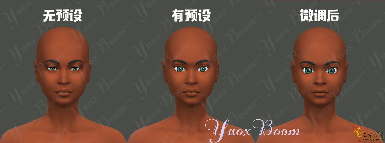 YB预设-眼睛001介绍.png