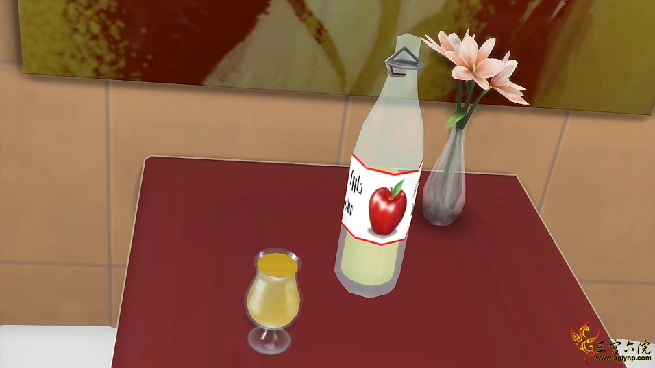 苹果甜酒.png