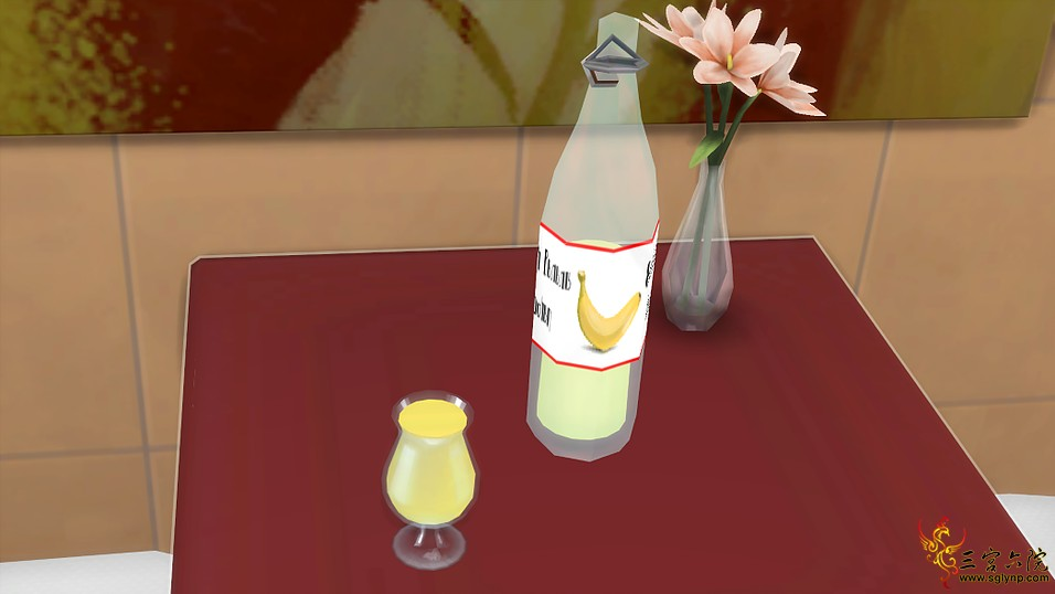 香蕉甜酒.png
