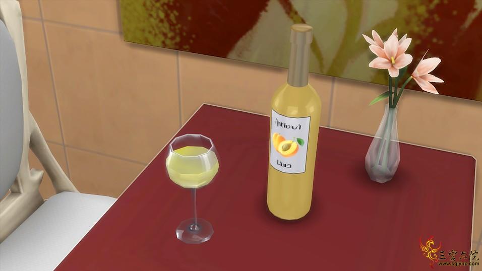 杏酒.png