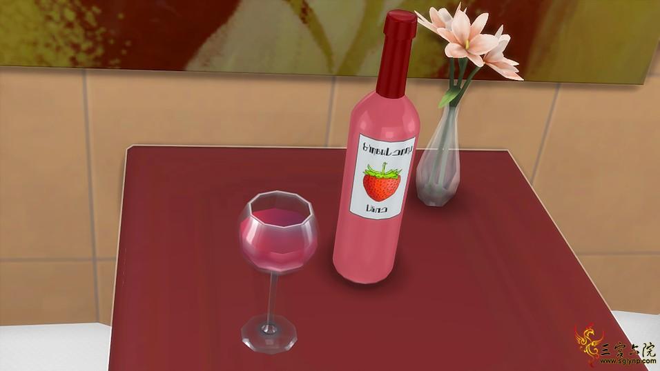 草莓酒.png