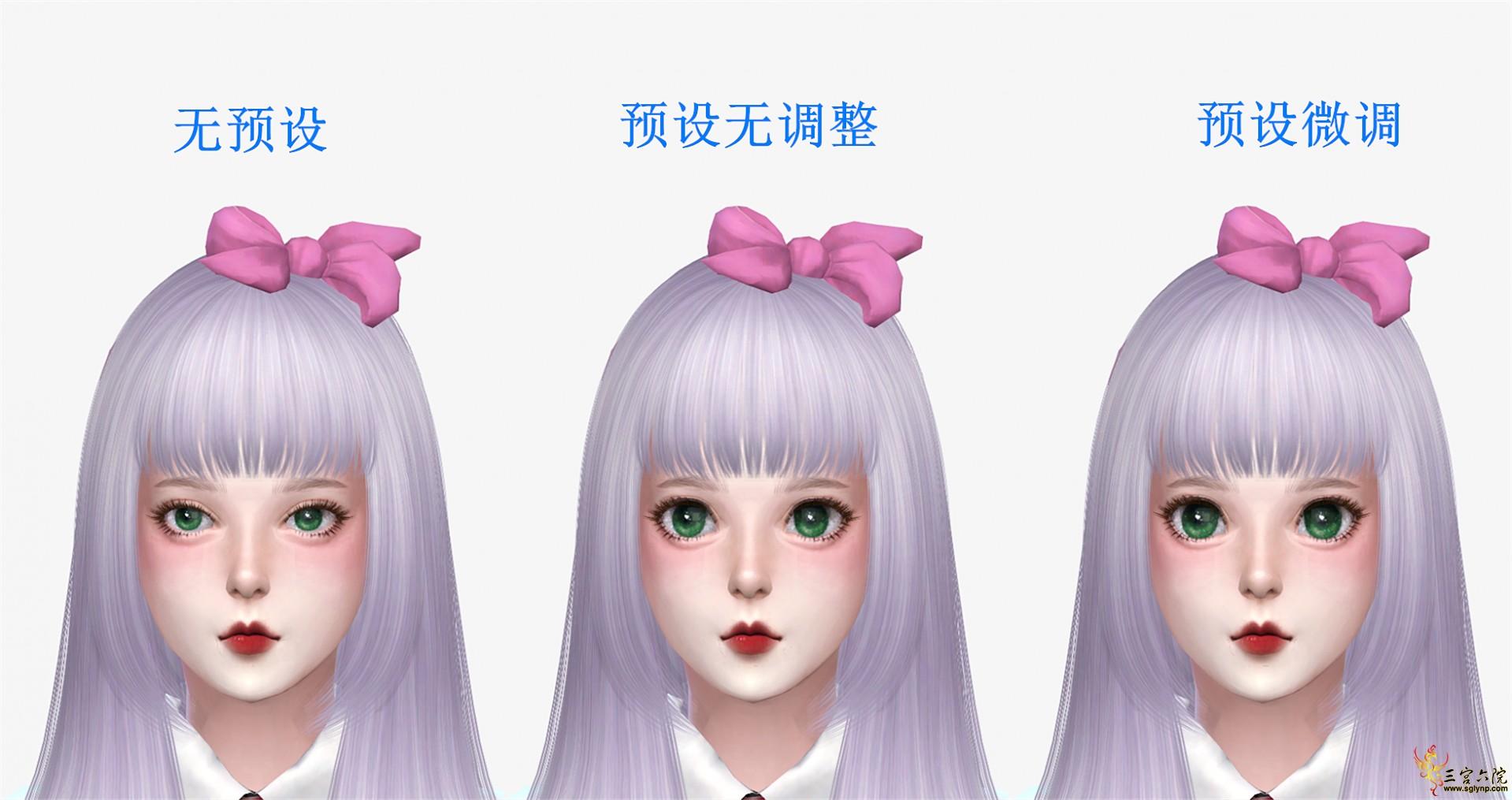 2020-6-8_15-35-25_副本.png