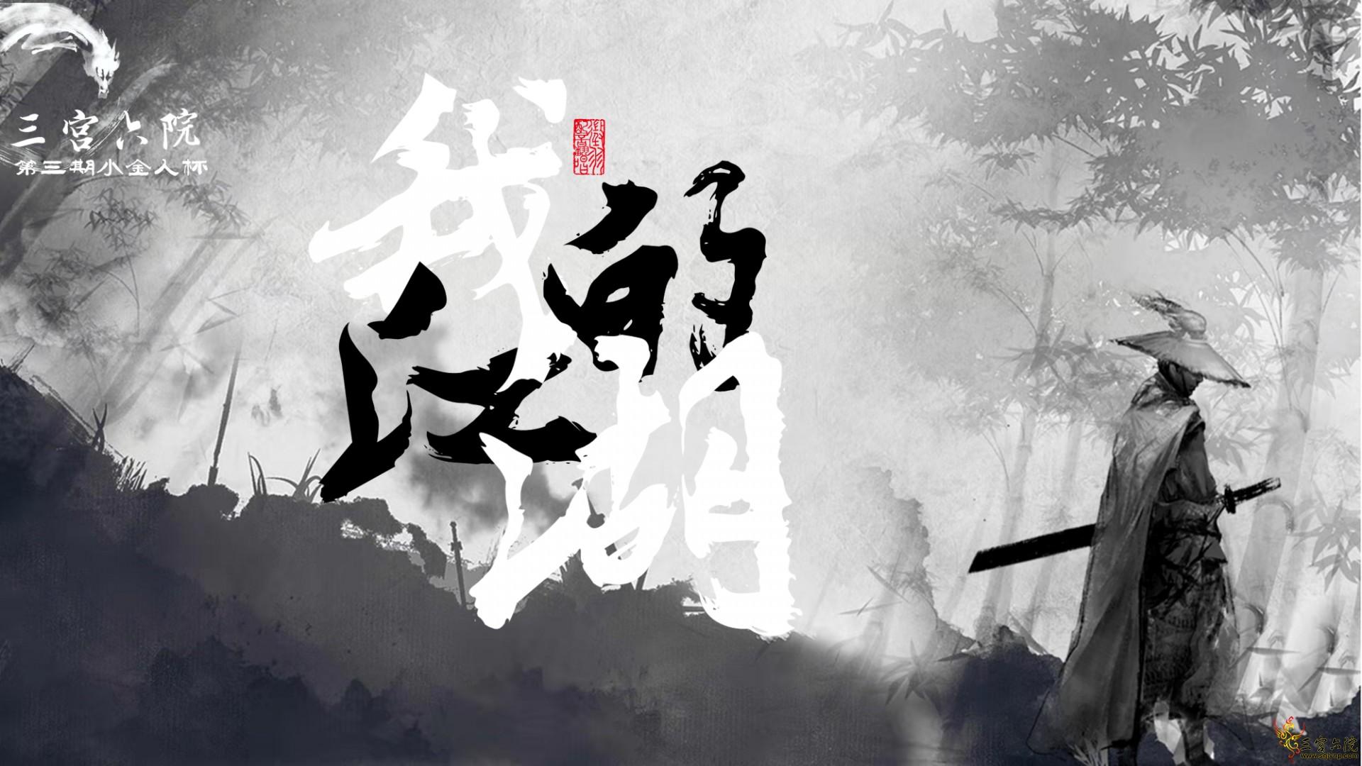 联动_副本.png