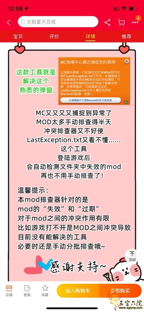QQ20200620-0.jpg