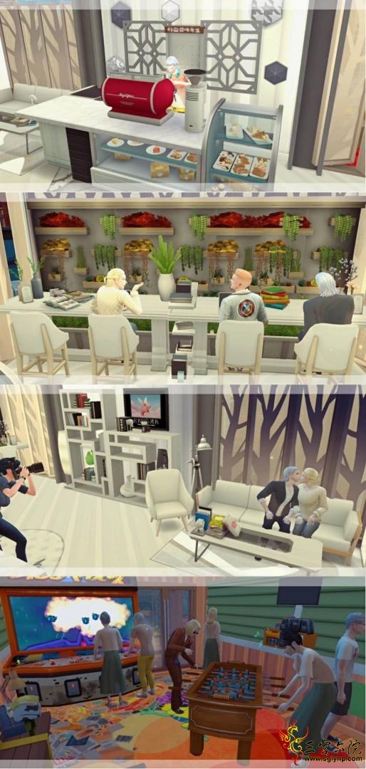 咖啡厅及游戏厅