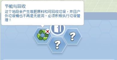 节能与回收.png