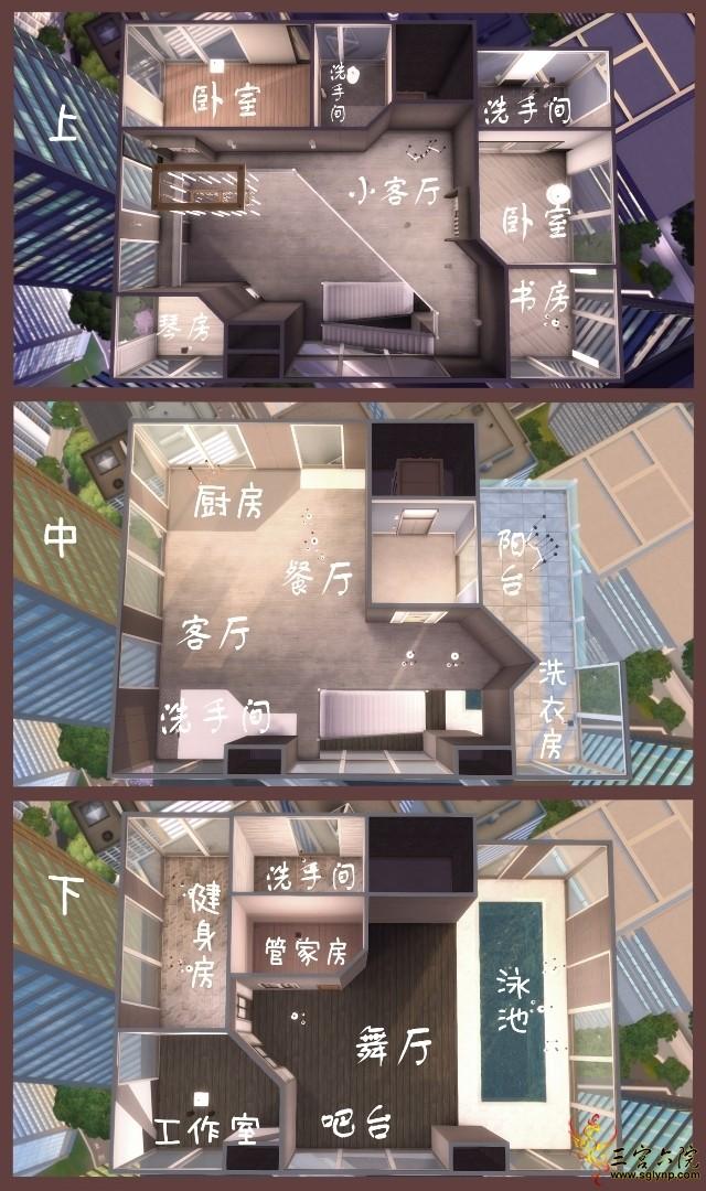 尖顶公寓6.jpg