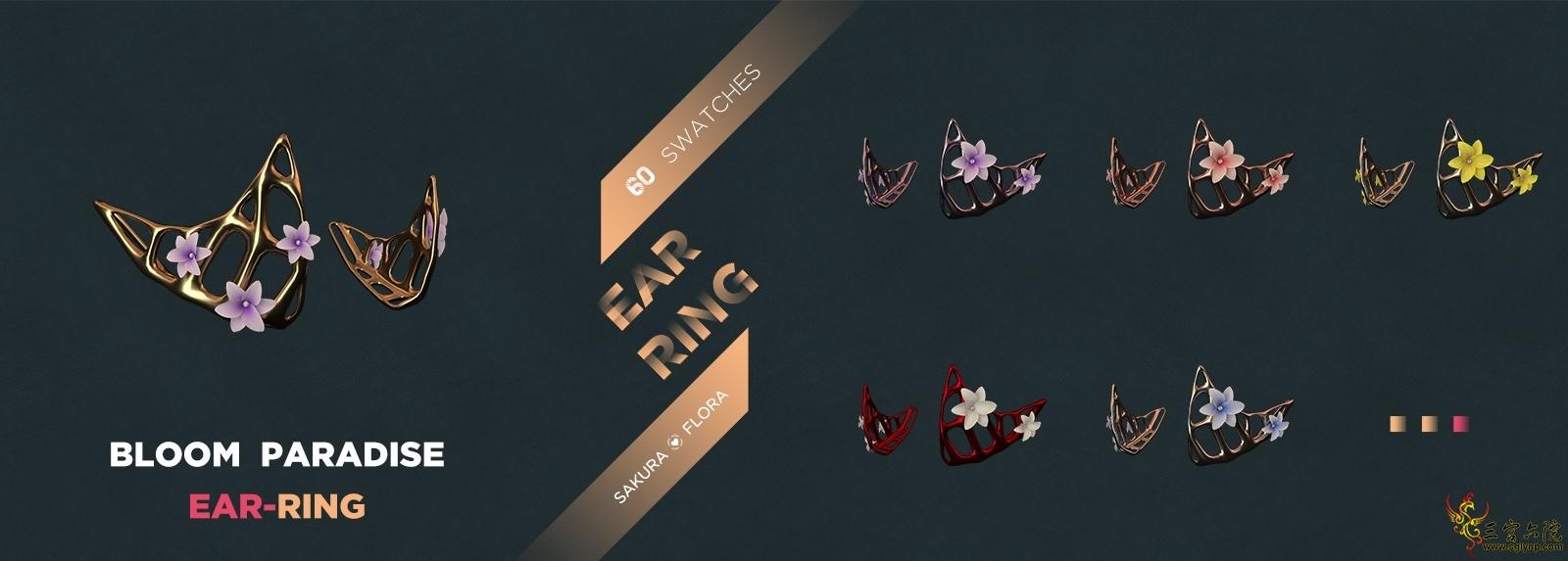 耳环排列图.jpg