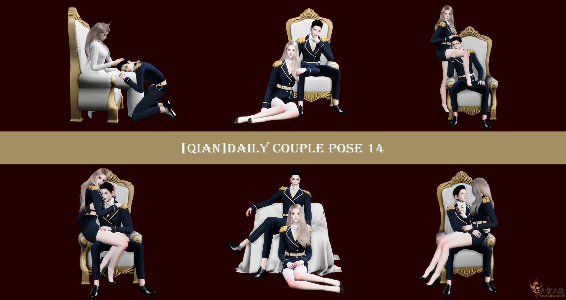 [Qian]Daily Couple pose 14.jpg