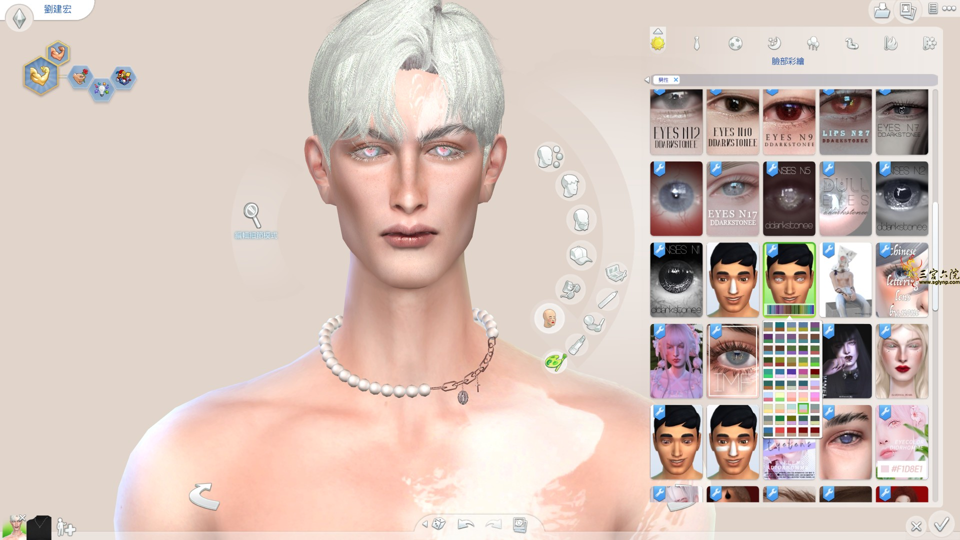 The Sims 4 2020_8_1 下午 11_58_42.png