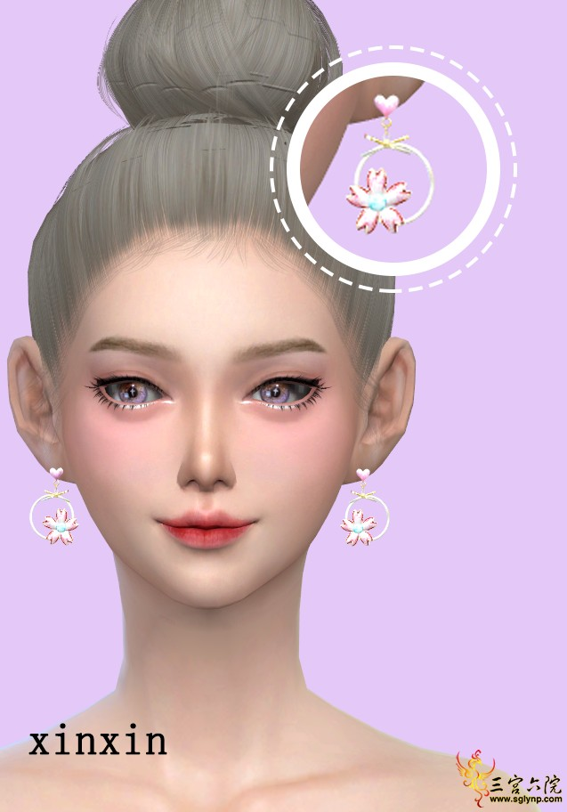短款粉色.png