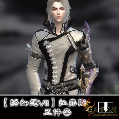 终幻想VII.jpg