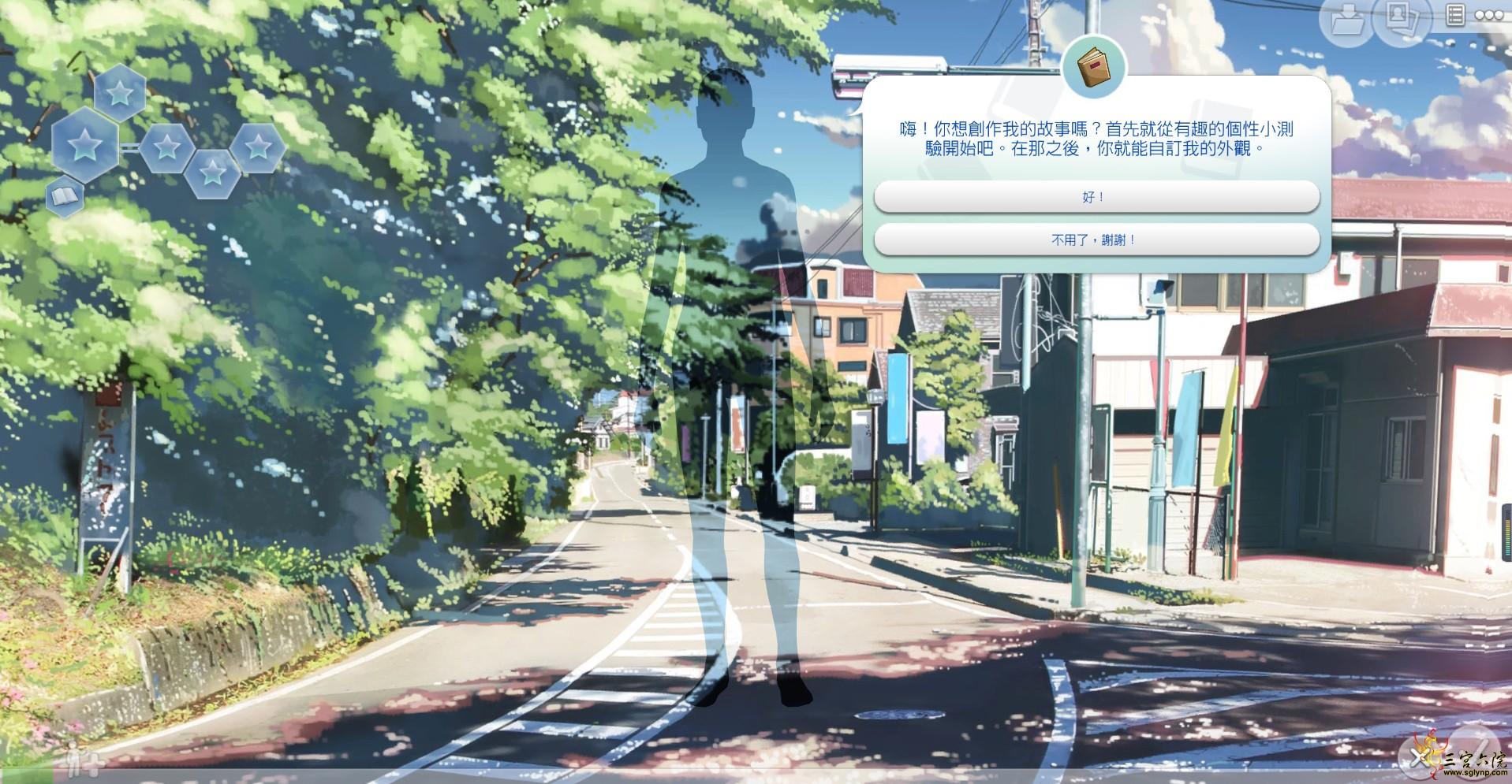 [xinxin]二次元火车站街道CAS背景.png