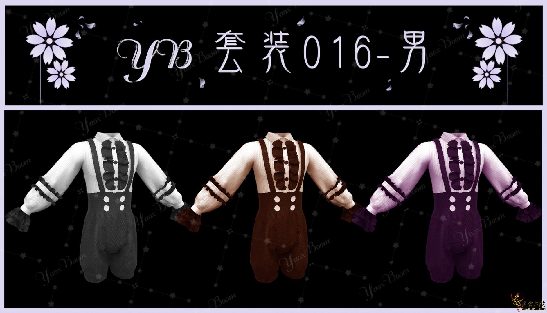 YB套装016-介绍 (1).png