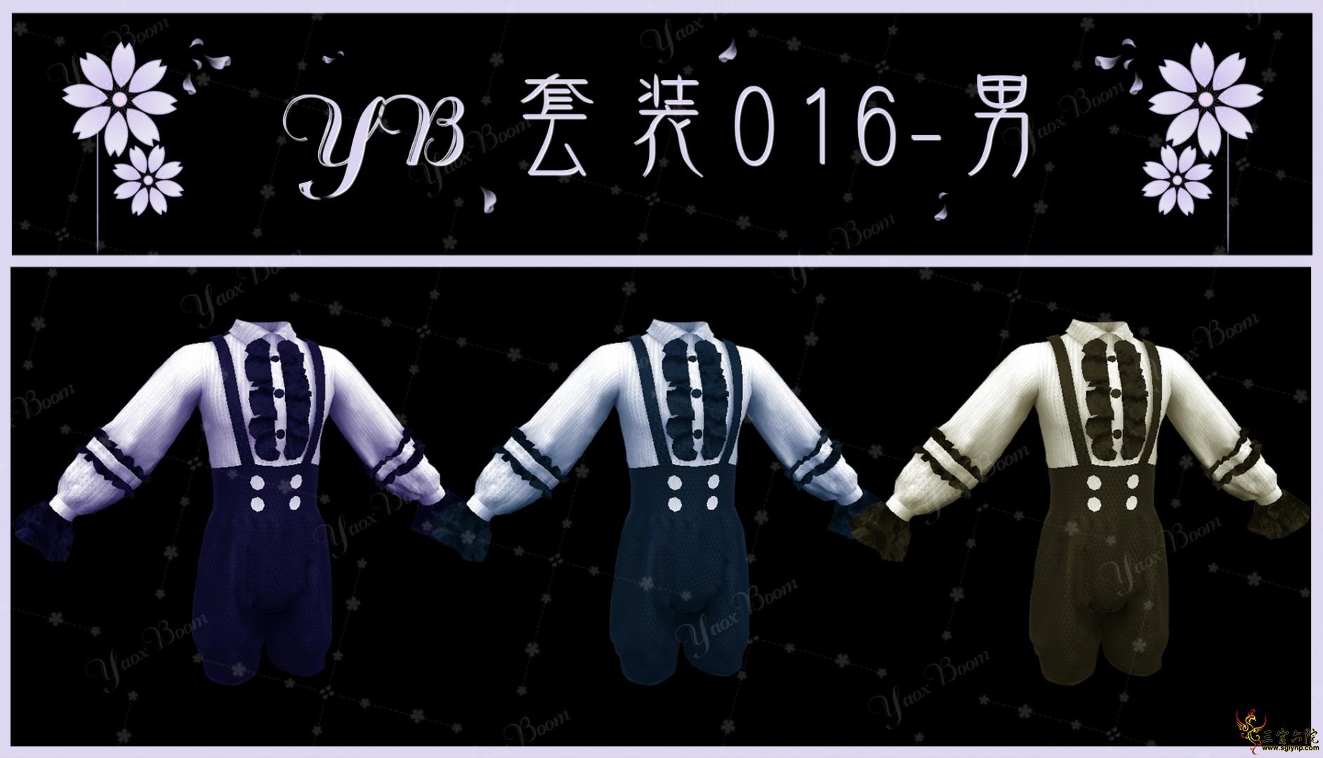 YB套装016-介绍 (2).png