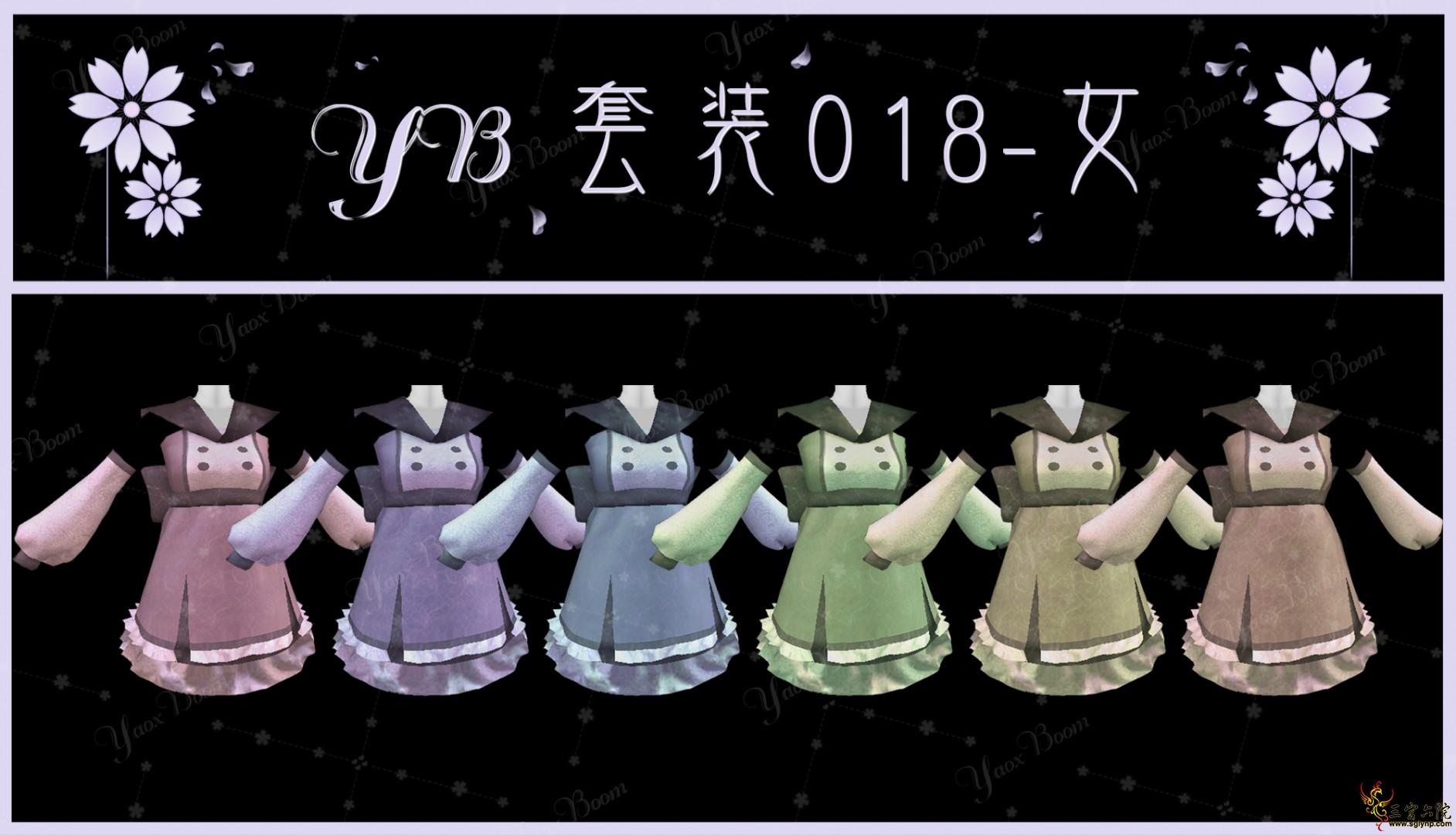 YB套装018-介绍.png