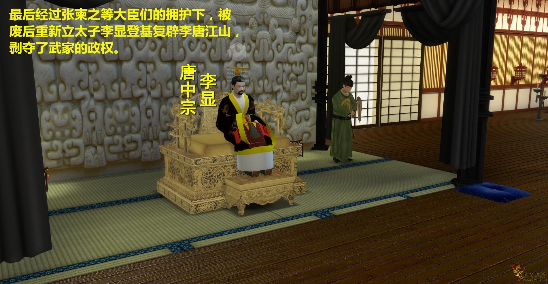 2020-9-23_12-18-42_副本_副本.png
