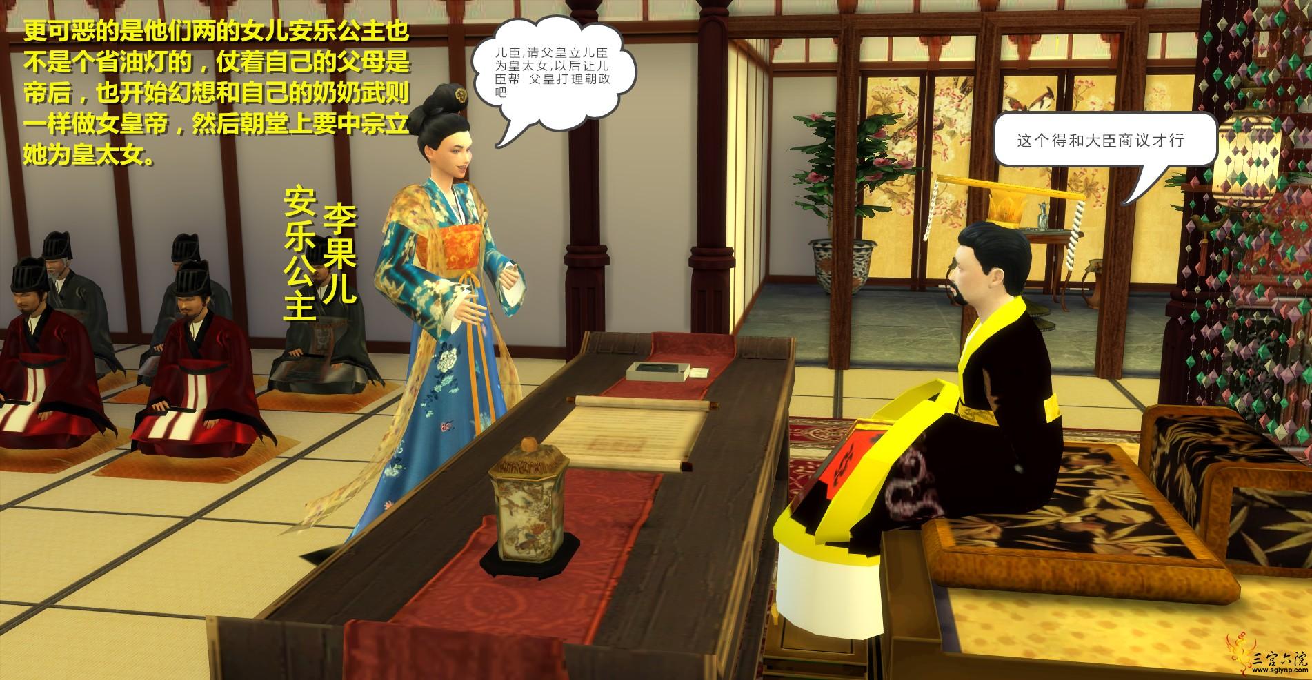 2020-9-23_13-11-36_副本.png