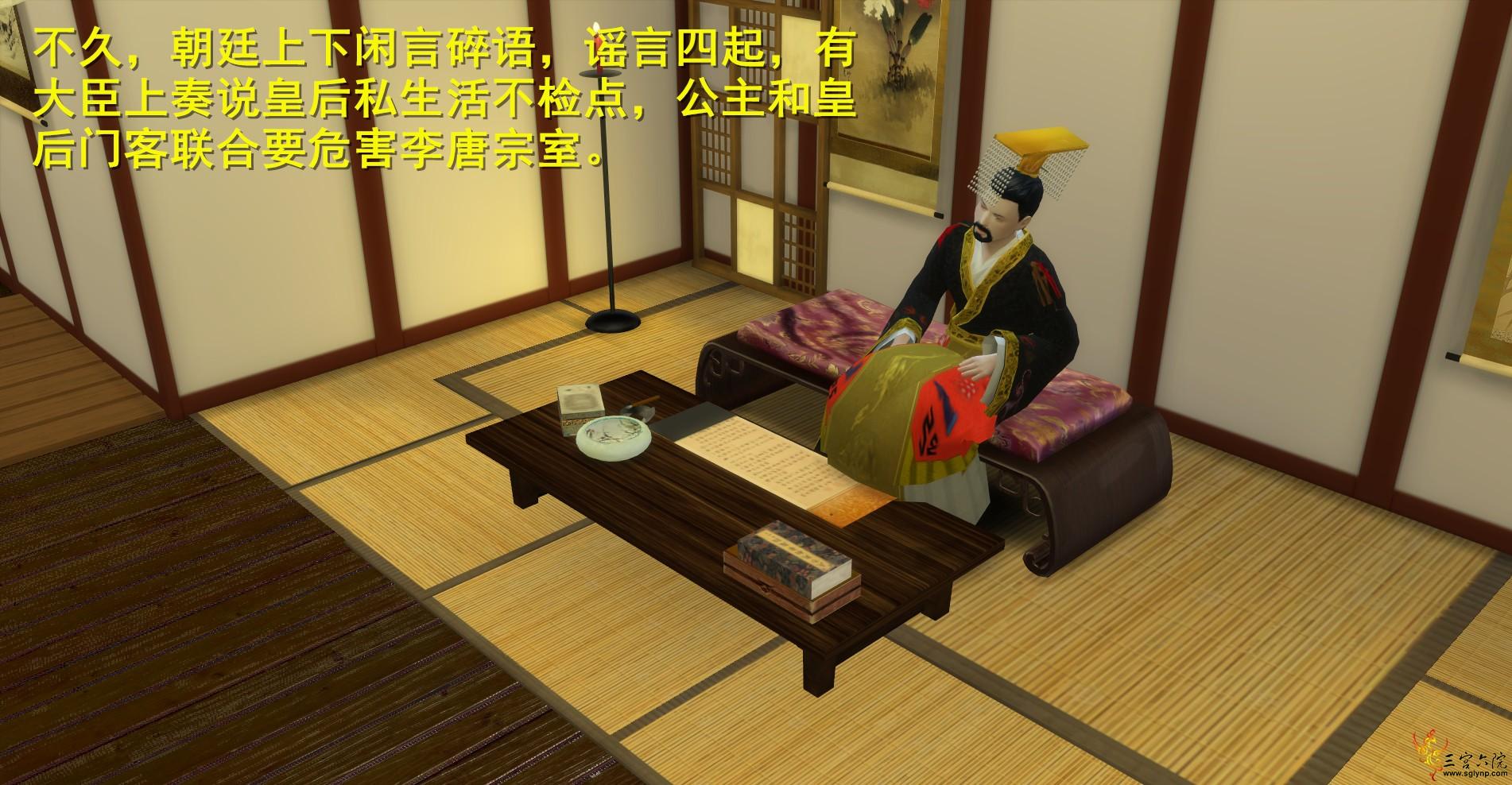 2020-9-23_14-49-34_副本.png
