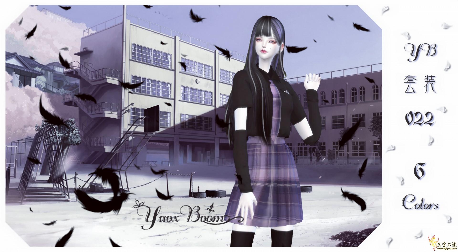 YB套装022-首图.png