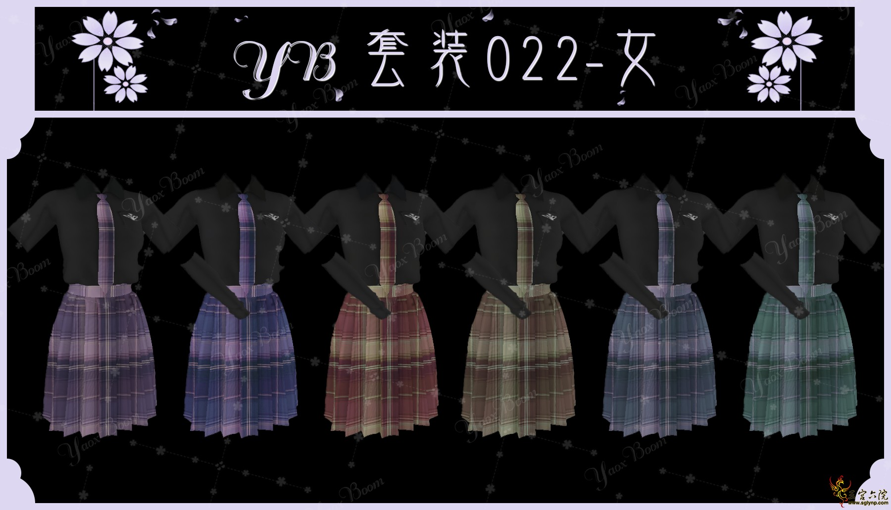 YB套装022-介绍.png