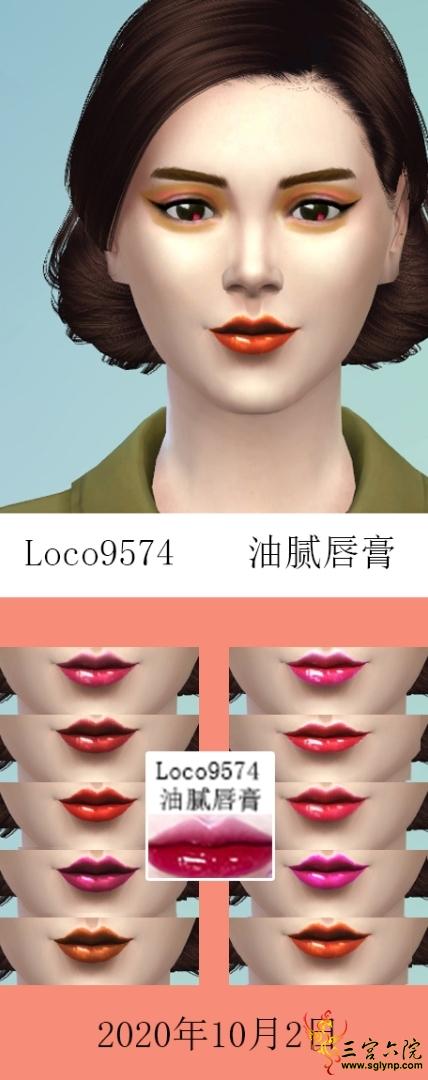 唇妆广告.jpg
