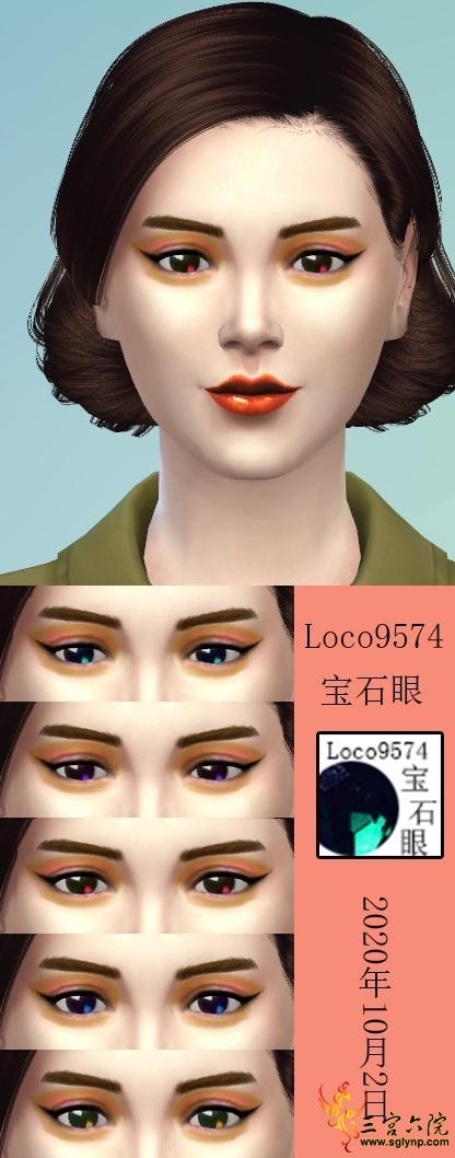 眼睛广告.jpg