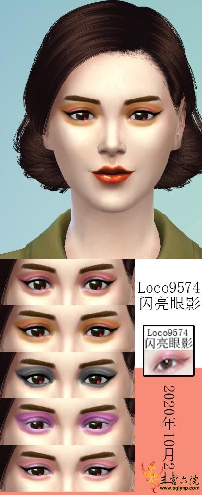 眼影广告.jpg