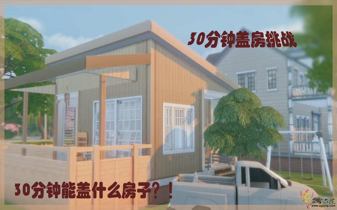 TS4_x64 2020-10-01 22-34-39.png