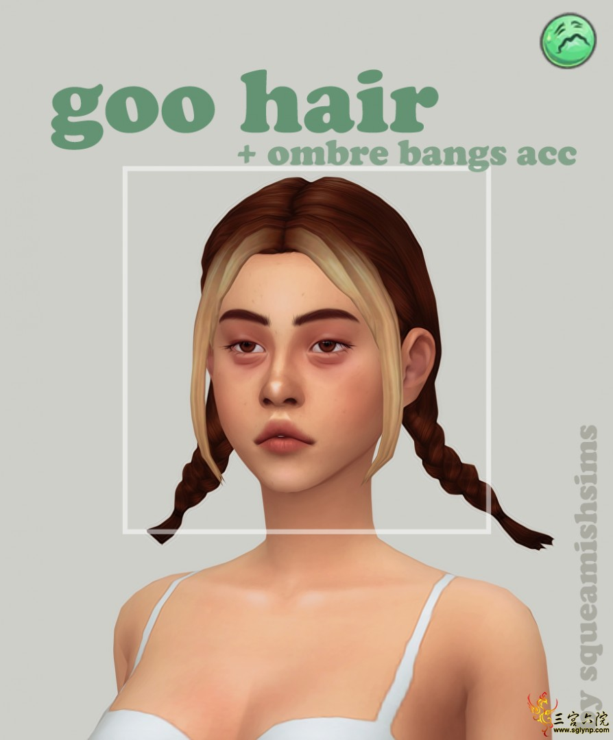 squeamishsims_goohair_EA.png