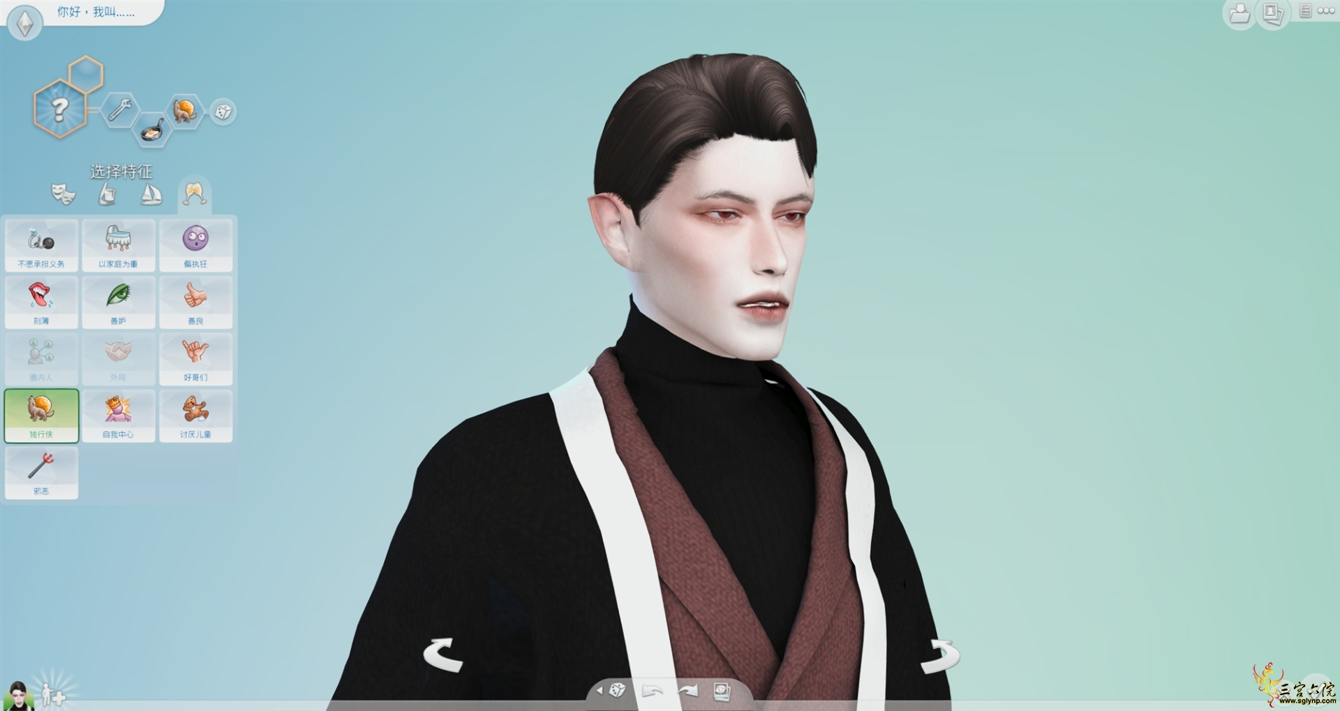 Sims 4 Screenshot 2020.10.07 - 15.01.29.24_副本.jpg