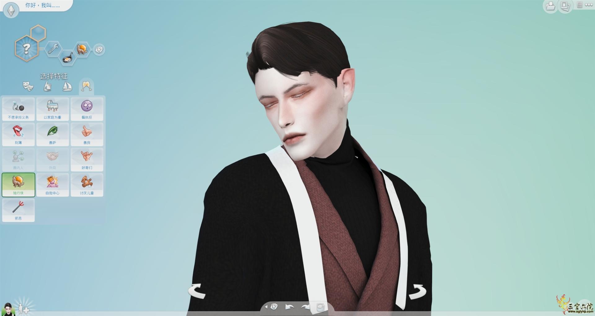 Sims 4 Screenshot 2020.10.07 - 15.01.35.14_副本.jpg