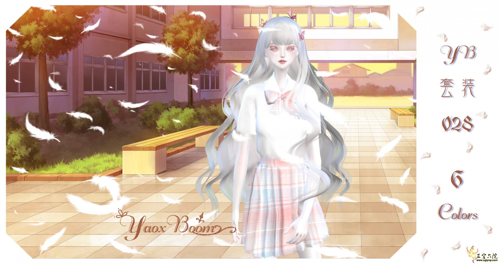 YB套装028-首图.png