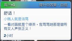 仙女04.png