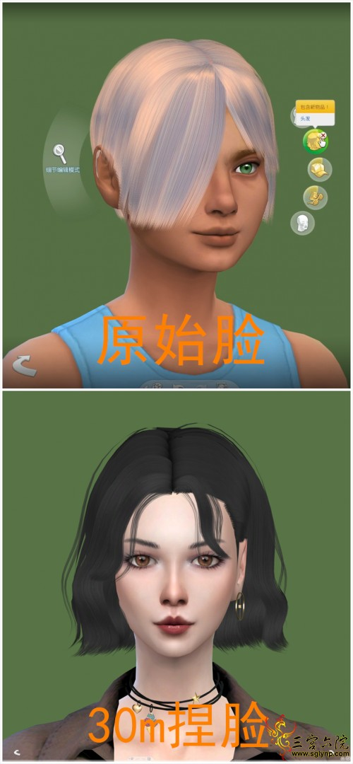 TS4_x64 2020-10-15 23-39-54_副本.png