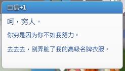 暴发户02.png
