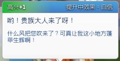 暴发户01.png