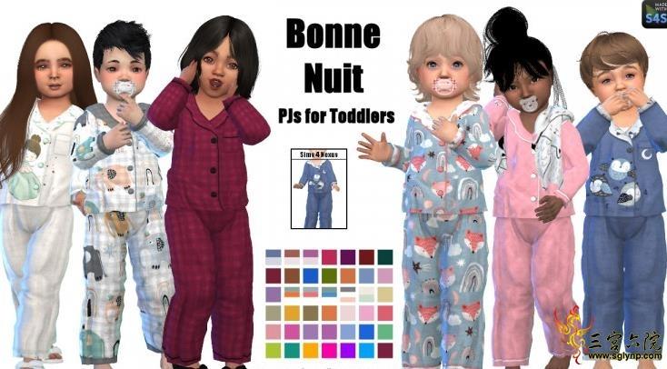 S4Nexus-Toddler-PJs03 (1)..jpg