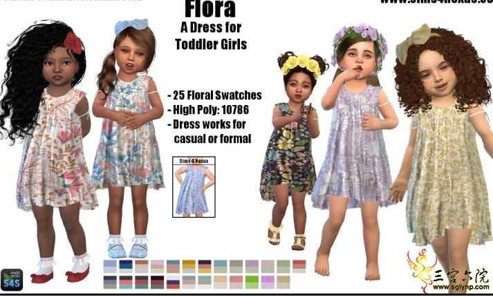 S4Nexus-Toddler-Dress01(Child-Conv)(1).jpg