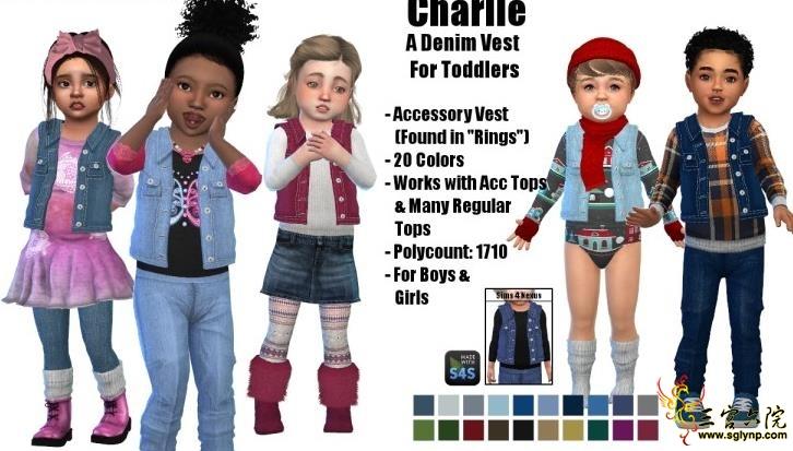S4Nexus-Toddler-Jeans-Vest01.jpg