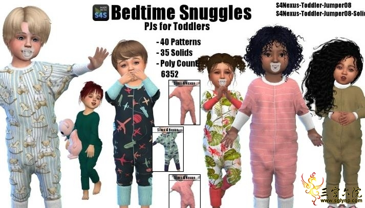 S4Nexus-Toddler-Jumper08-Solids.jpg