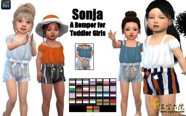 S4Nexus-Toddler-Romper06.jpg