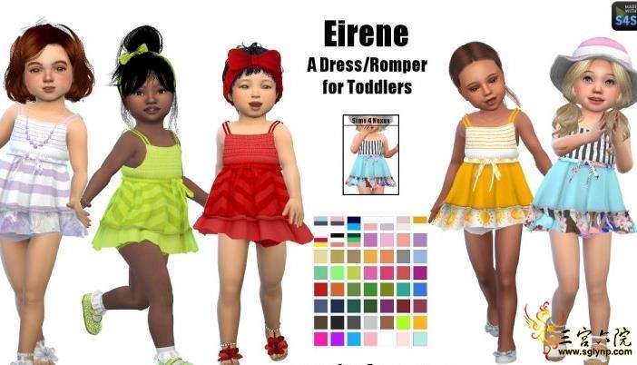 S4Nexus-Toddler-Romper05b.jpg