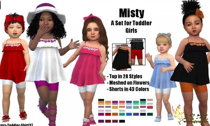 S4Nexus-Toddler-Shirt37.jpg